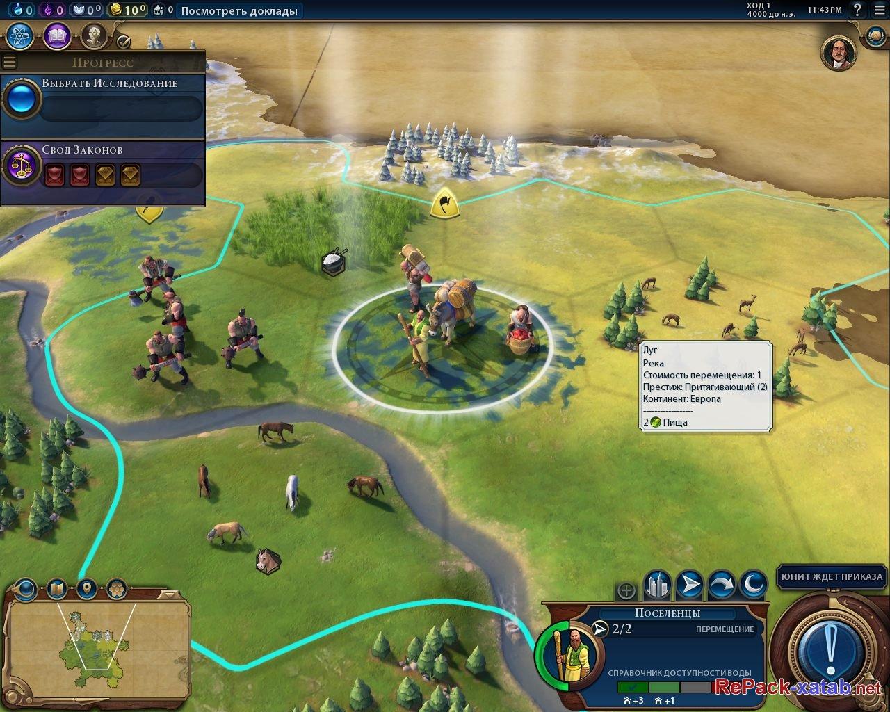 Civilization V Strategies - Persia - Darius I