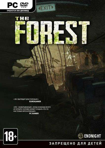 The Forest (v 1.10)