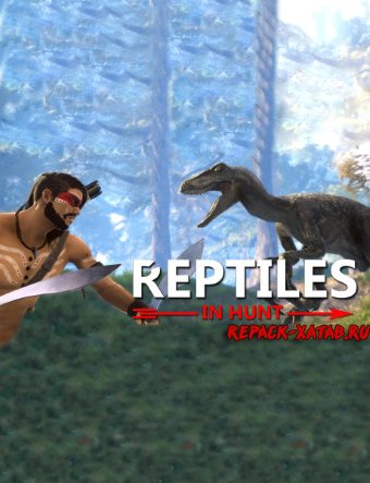 Reptiles In Hunt